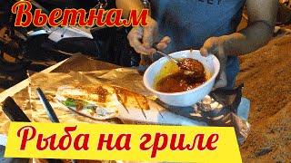 ЗАПЕЧЬ РЫБУ - на гриле в фольге - Fish on the grill