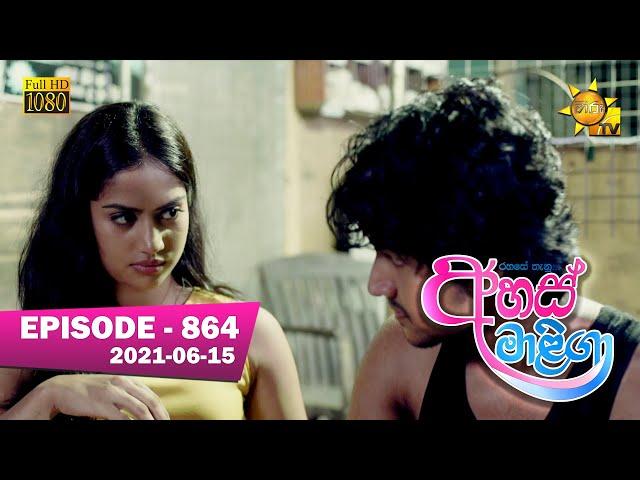 Ahas Maliga   Episode 864   2021-06-15