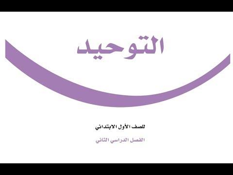 كتبي صف رابع