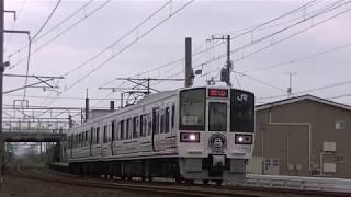 【四国乗り入れ】JR西日本213系「ラ・マルことひら」岡山行き 讃岐塩屋駅通過