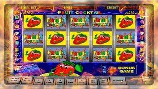 видео игровые автоматы игра клубничка