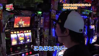 山口レバーオン第56回 thumbnail