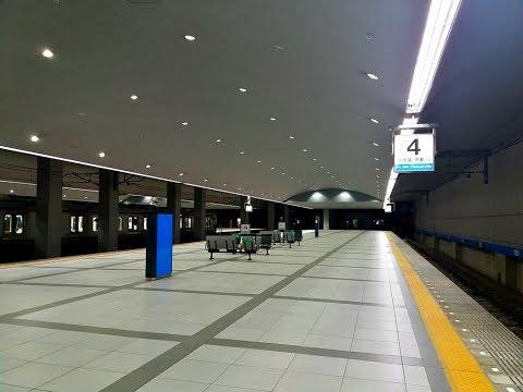 2017-05-20 HARUKA (Kansai Airport Station to Kyoto Station)