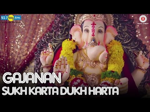 Gajanan - Sukh Karta Dukh Harta - Official Music Video | Ravi Singhal | Divya Kumar
