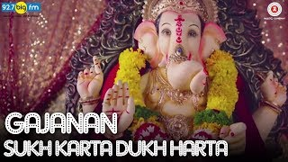 Gajanan – Sukh Karta Dukh Harta –  Music Video | Ravi Singhal | Divy …