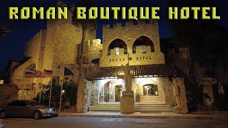 Roman Boutique Hotel Кипр Пафос обзор 2021