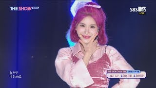 LIPBUBBLE Yellow Pink THE SHOW 181023