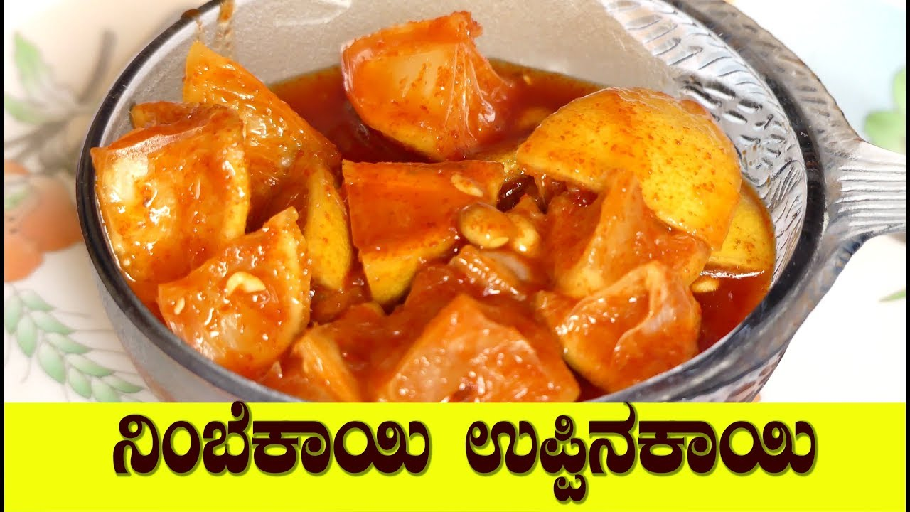 Nimbekai Uppinakayi In Kannada Lemon Pickle Quick Lemon Pickle