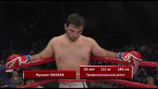 Кубок России по ММА 2015: Георгий Сакаев - Мухамат Вахаев