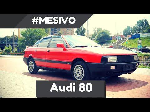 🚗 Audi 80 Бочка. Обзор Автомобиля и Тест Драйв от #MESIVO. Ауди 80