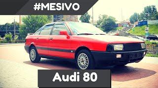Audi 80 Бочка.  Обзор Автомобиля и Тест Драйв от #Mesivo.  Ауди 80