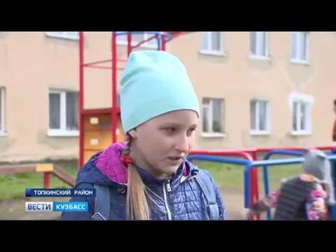 В МРСК Сибири провели интересный эксперимент
