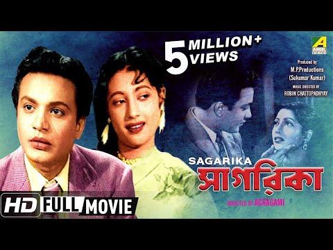 Sagarika | সাগরিকা | Bengali Full Movie | Uttam | Suchitra