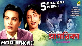 Sagarika | সাগরিকা | Bengali Full Movie | Uttam | Suchitra