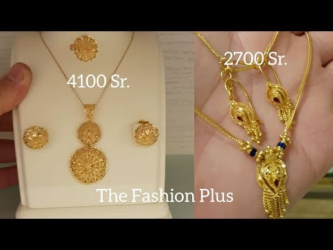 Simple gold Necklaces with Price are Given in Saudi Riyal