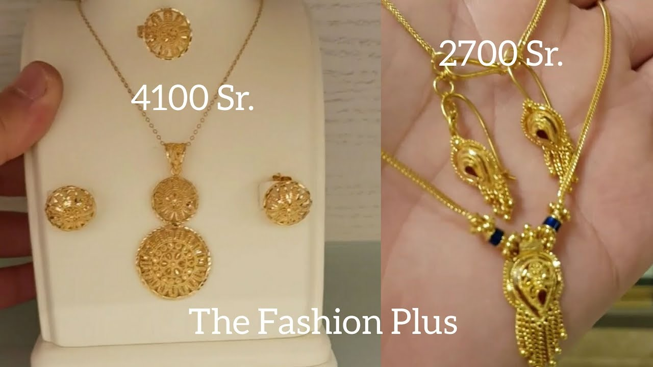 Simple Gold Necklaces With Price Are