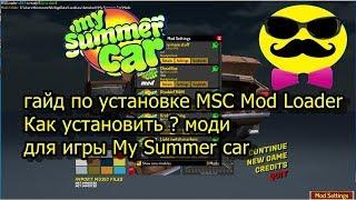 Mod To My Summer Car