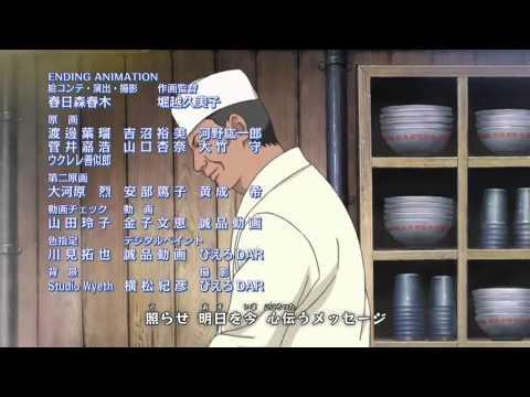 Naruto Ending 34