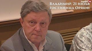 Григорий Явлинский про Навального