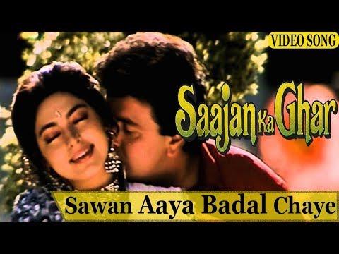 Sawan Aaya Badal Chay Full Video Song Saajan Ka Ghar By