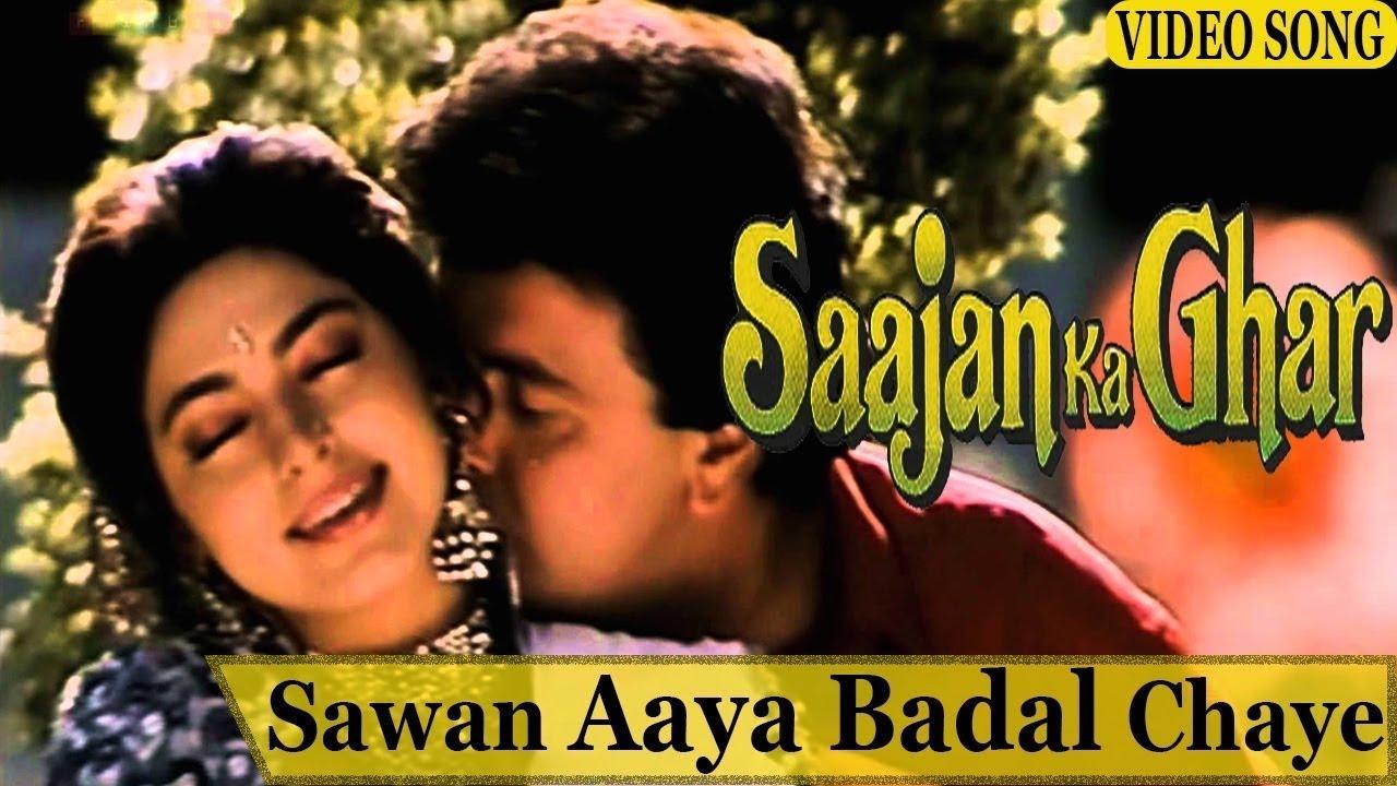 sawan aaya badal chaya song