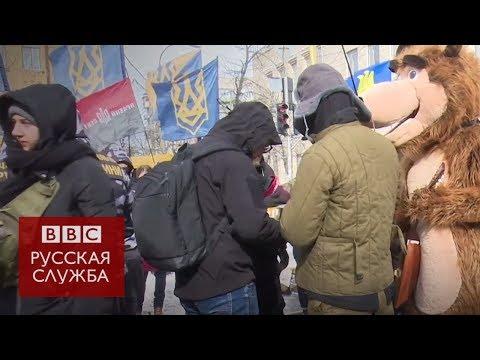 В Киеве россиян
