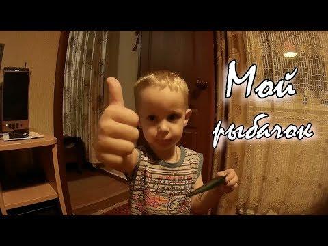 Мегабасс - сила! Мой рыбачок!