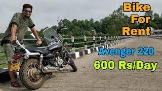 Bike For Rent | Bajaj Avenger 220 | Madhya Pradesh | Jabalpur | Dumna Nature Reserve Park | VBO Life