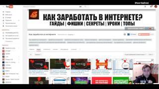 SeoSprint- Заработать быстро 300-400 руб/ в день без вложения !!! 2016