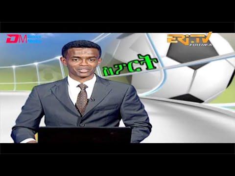 Sports News for March 3, 2020 - ERi-TV, Eritrea