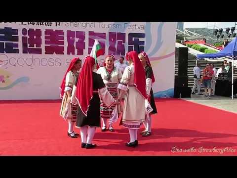 """【Strawberry Alice】2017 Shanghai Tourism Festival: Folklore Ensamble """"OT Izvora"""", Bulgaria, 12/09."""