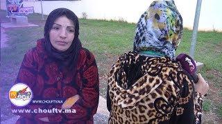 الشيخة اللي تعرضت للاختطاف والاغتصاب بعد العرس ببرشيد تكشف حقائق خطيرة