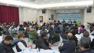[뉴스&피플] 주민 주도 지방자치, 안산형 지역회의 출범