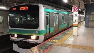 E231系0番台マト127編成+マト119編成東京発車