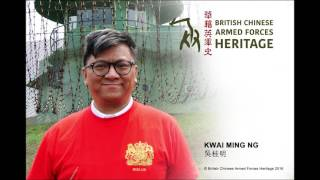 Kwai Ming Ng  Audio Interview