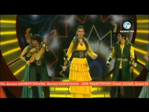 Скачать новые казахские песни
