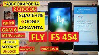 Разблокировка аккаунта google  Fly FS454 Nimbus 8 MTK fly fs 454 способ 2