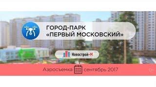 видео Застройщик Москвы и области Абсолют Недвижимость