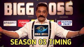 Bigg Boss season 3 offical timing in tamil