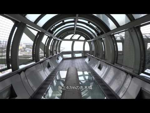2012-05-30 明石海峡大橋 舞子海上展望プロムナード Maiko Marine Promenade