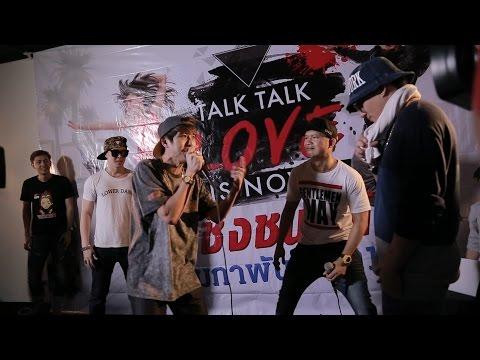 Love is now รอบชิงชนะเลิศ - DJ BBM vs DJ MICKY