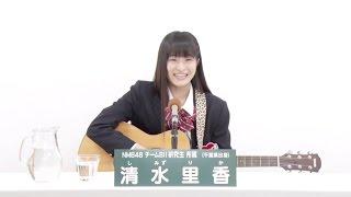 AKB48 49thシングル 選抜総選挙 アピールコメント NMB48 チームBII 研究...