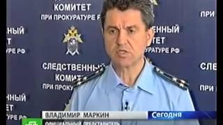 Смотреть видео Убийство в Москва Серпухов 15 09 2009 Criminalnaya Ru онлайн