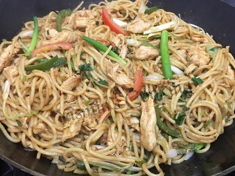 Chinese Chicken Noodles   Stir Fried Chicken Recipe