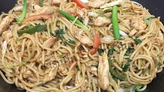Chinese Chicken Noodles | stir fried chicken recipe