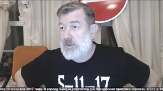 ПЛОХИЕ НОВОСТИ с Вячеславом Мальцевым 10 февраля 2017 в 21.00 Шашлык у Гиви