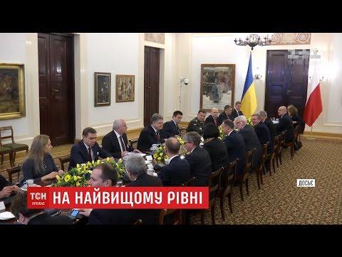 ТСН: Зустріч президентів України та Польщі може налагодити відносини країн