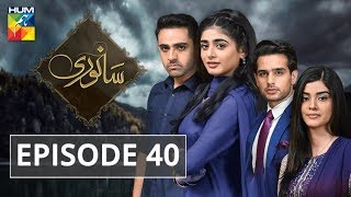 Sanwari Episode #40 HUM TV Drama 19 October 2018