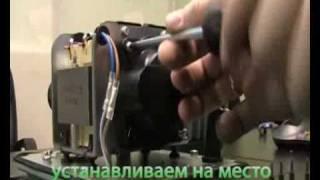 Замена мембран (диафрагм) в компрессоре Hiblow(Видеоинструкция по самостоятельной замене мембран (диафрагм) в компрессоре Hiblow., 2010-04-12T08:55:07.000Z)