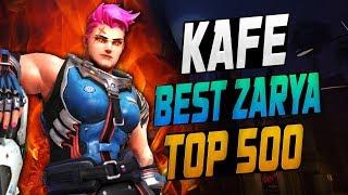 KAFE BEST ZARYA! [ OVERWATCH SEASON 10 TOP 500 ]